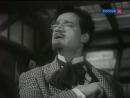 В мёртвой петле (1962)