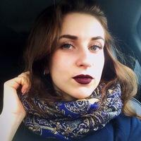 Светлана Касина