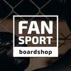 Fansport.Магазин-Прокат г/лыж и сноубордов Томск