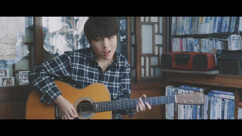 [MV] YU SEUNGWOO(유승우) Only U(너만이) (Feat. Heize(헤이즈))