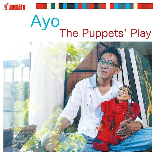 Ayo альбом The Puppets' Play