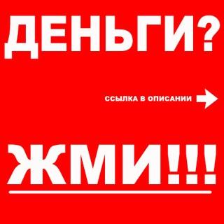Ольга попова санкт петербург деньги в долг