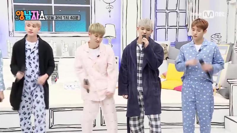 New Yang Nam Show [3화 선공개] 비투비 음치 변신 대잔치!! 170309 EP.3.mp4