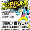 "PPC FEST ""BIG RUSSIA ONE 2"" 13.12 ПИТЕР"