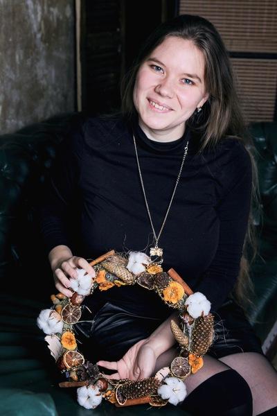Ирина Благодатских
