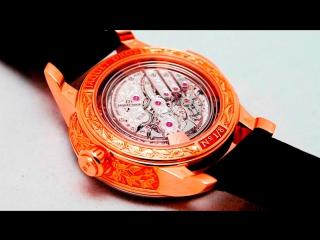 Самые дорогие часы. 7 место.