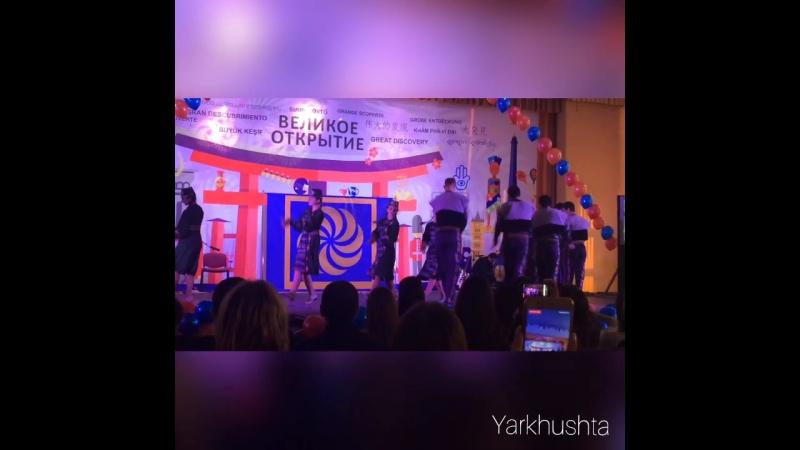 Ярхушта-arin_berd.dance.krd🇦🇲❤️