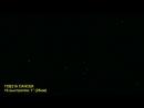 Батарея салютов CANCER 1700р