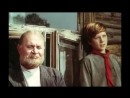 «Бронзовая птица» (1974) - детский, реж. Николай Калинин, Владимир Корш-Саблин