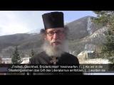 Brother Nathanael -  Die Protokolle der Weisen von Zion
