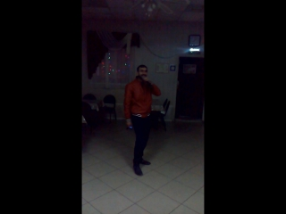 Нарек