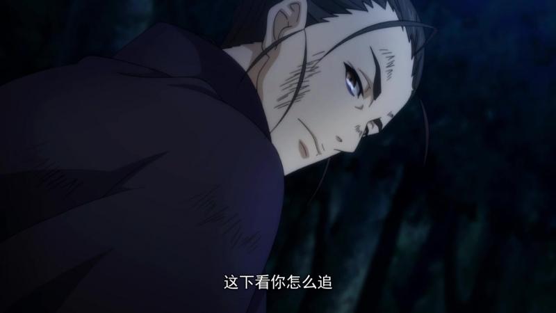Hitori no Shita The Outcast ТВ 2 11 серия русская озвучка AirMAX Один из отвергнутых Изгой 2 сезон 11