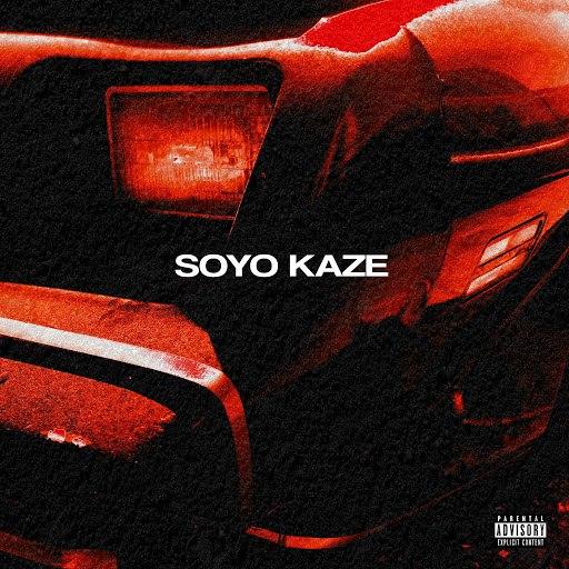 December альбом Soyo Kaze