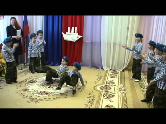 Танец маленьких Защитников, к 23 февраля