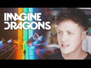 IMAGINE DRAGONS BELIEVER kitchen cover
