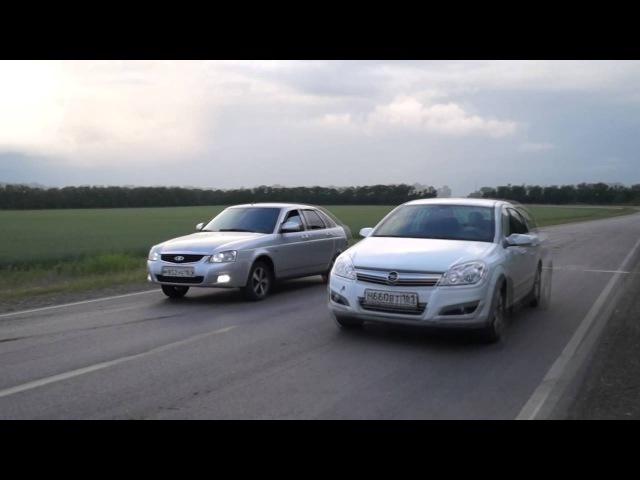 Opel Astra vs Лада Приора