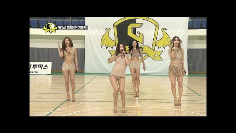 레이샤 축하공연 완전 하태~하태~ ㅋㅋ [개체전2] 감독판