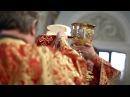 Память ап. и ев. Иоанна Богослова 2016 / In Memory of the Apostle and Evangelist John the Theologian