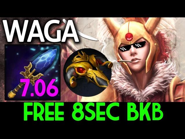 New Upgrade 7.06 | Legion Aghanim's Free 8Sec BKB by Waga Dota 2