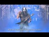 Behemoth - Blow Your Trumpets Gabriel Live Bloodstock 2016 HD (Subt