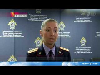 В Новосибирске начался громкий процесс по делу бывших чиновников мэрии