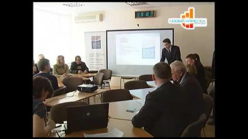 Программа 'Время по Компасу' - Поддержка предпринимателей в 2014 (18.04.14)