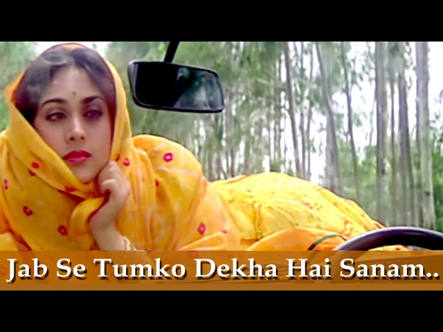 Jab Se Tumko Dekha Hai Sanam Kumar Sanu Rishi Kapoor Full Song Video Damini