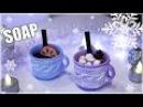 DIY Soap ● МЫЛО Чашка какао с маршмеллоу ● Ароматный глинтвейн ● Мыловарение