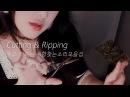 [ASMR Korean] Cutting Ripping for your sleep! (SUB) 찢고 자르는 취향찾는 소리 모음집