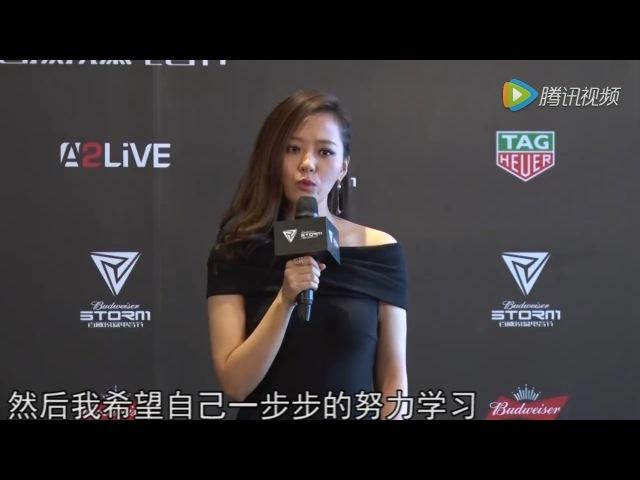 張靚穎 上海風暴電音節 騰訊娛樂