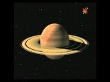 Земля космический корабль (29 Серия) - Сатурн