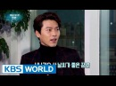 Guerrilla Date with Hyunbin Entertainment Weekly / 2017.01.23