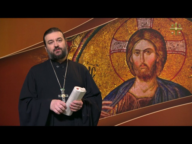 Евангелие дня Служить, трудиться, отдавать себя – это и есть христианство