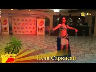 Неля Саркисян