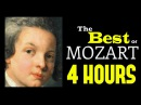 The Best of Mozart - 4 Hours Classical Music Playlist for concentration. HQ Recording