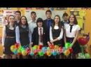 ДЕНЬ УЧИТЕЛЯ - 2016 Поздравления от учеников Запрудненской гимназии