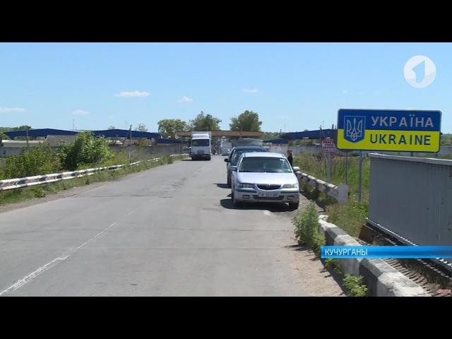 Приднестровье, Молдова, Украина. Черты блокады по-соседски