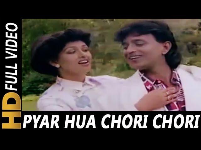 Pyar Hua Chori Chori | Alka Yagnik, Amit Kumar | Pyar Hua Chori Chori 1991 Songs