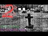 Месть духа 2 (Мистический фильм, 2016)
