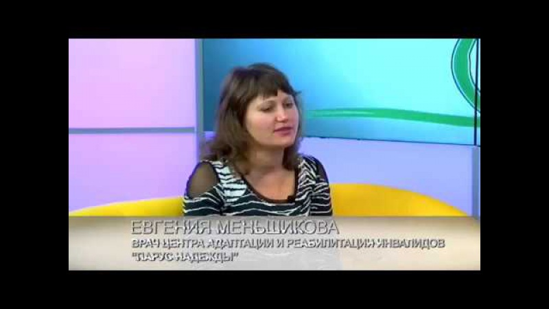ЖИВИ. Наперекор судьбе. Эфир - 25.01.2017.