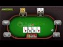 Как играть в покер на деньги ► Урок 3