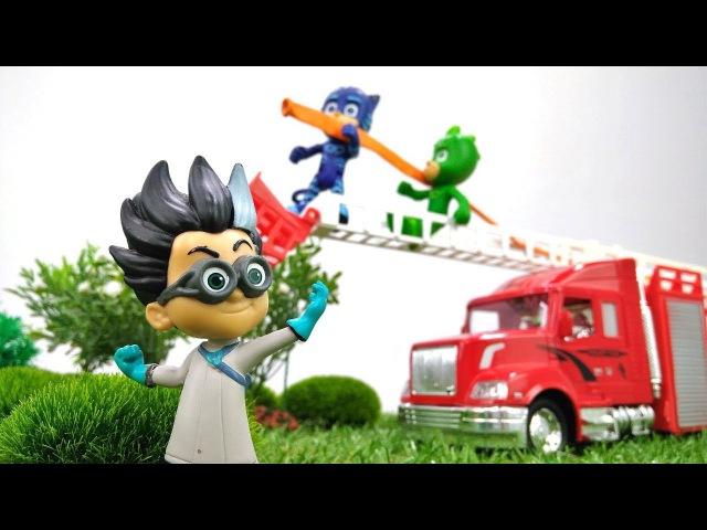 Игры для мальчиков с игрушками! Герои в Масках спасают лес от огня 🌳 🔥! Ромео п ...