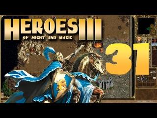 Heroes III 31 - 6 героев [Возрождение Эрафии: Подземелья и дьяволы]
