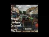 Контора Кука - Mein lieber friend (2017) альбом целиком