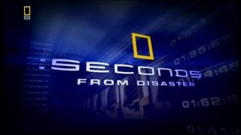 Секунды до катастрофы - Пёрл Харбор (S04E02, 47)