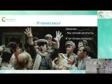 COMAQA Spring 2017. Вадим Зубович. Жизнь на костылях, или антипаттертны UI-автоматизации