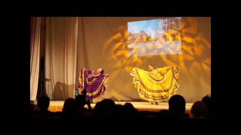 Мексиканский танец Авалюлько (Студвесна ИФ 2017)