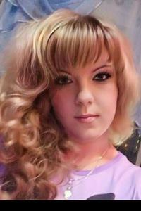 Ксения Хомякова