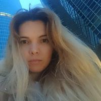 Римма Шайохматова