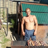 Vasya Marko